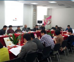 江山市门业行业协会一届三次理事会在泰隆银行召开