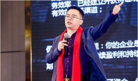 江山门协走进第3届中国家居互联网大会并与四川省建材家具商会达成战略合作