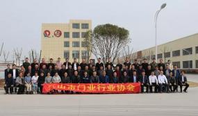 北京—兰考—临沂:江山市门业产业发展服务小组携门协会员马不停蹄求进步!